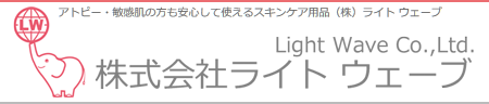 Llight Wave